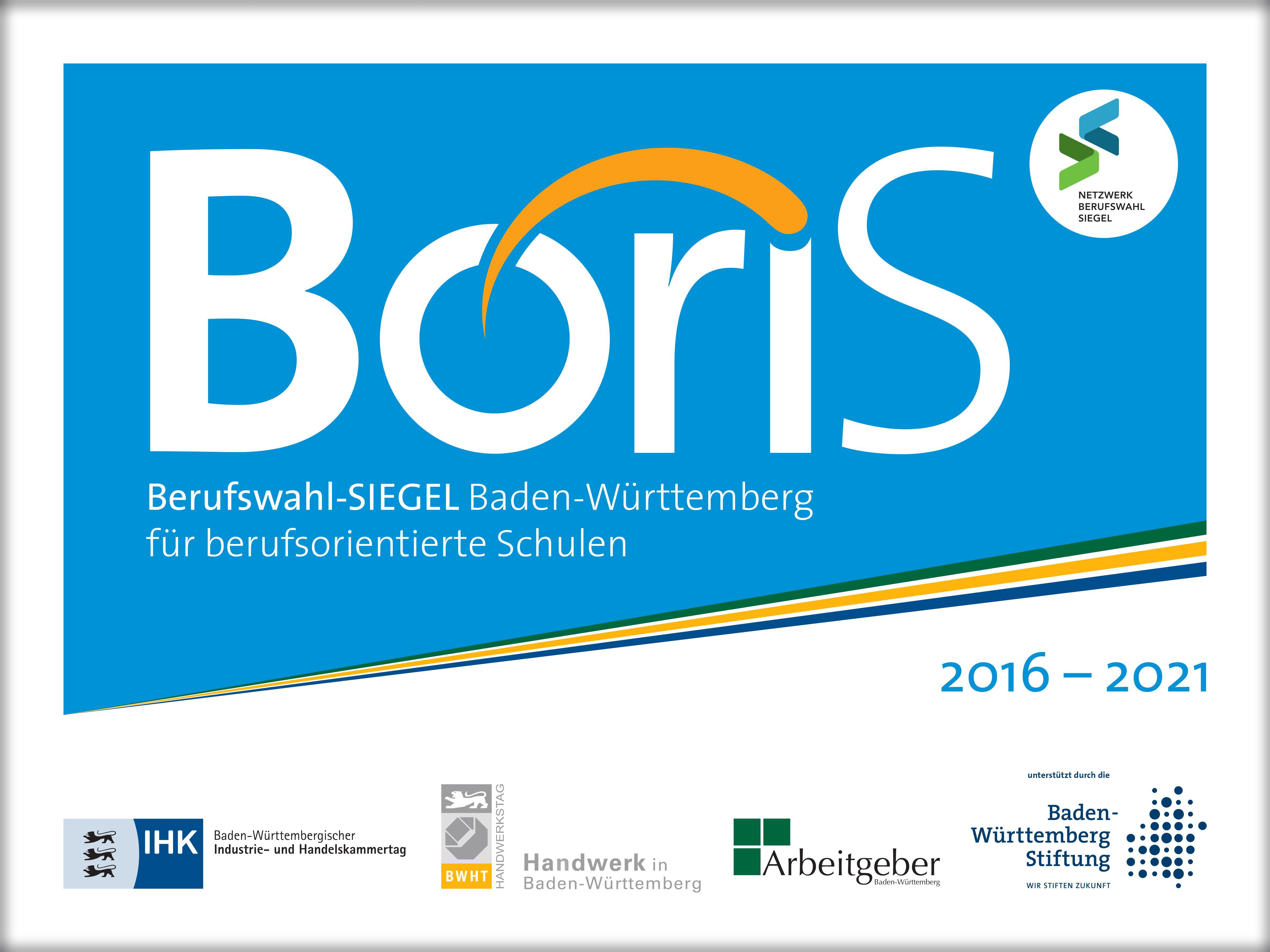 2016 BORIS-Siegel